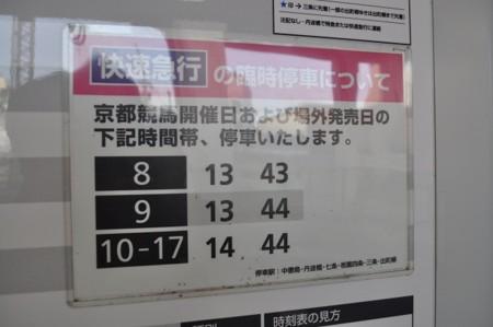 f:id:katamachi:20110525042900j:image