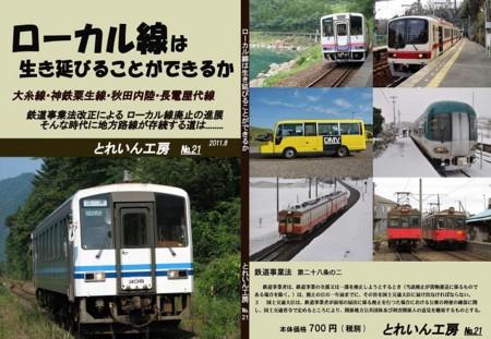 f:id:katamachi:20110807002332j:image