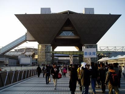 f:id:katamachi:20110828065937j:image