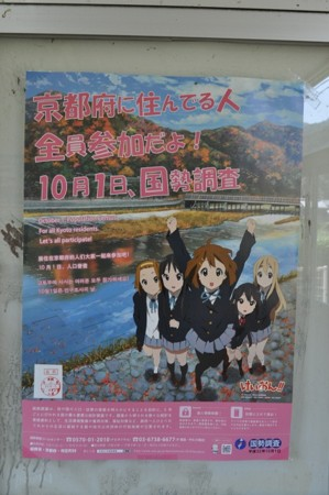 f:id:katamachi:20111203034634j:image