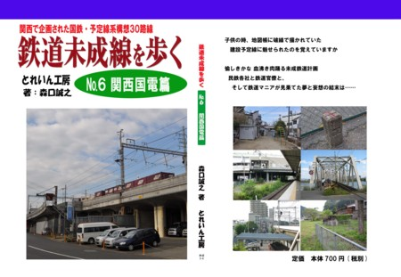 f:id:katamachi:20111223104530j:image