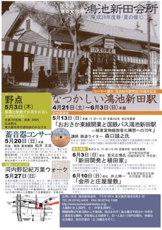 f:id:katamachi:20120504144523j:image