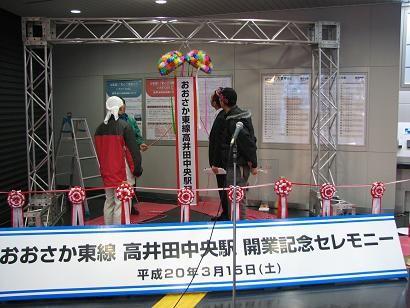 f:id:katamachi:20120504144620j:image