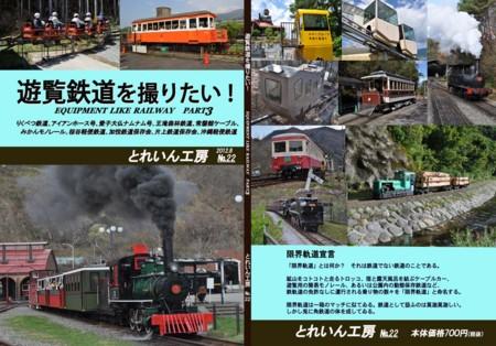 f:id:katamachi:20120804022620j:image