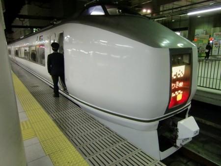 f:id:katamachi:20121230201517j:image