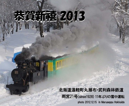 f:id:katamachi:20130101121654j:image