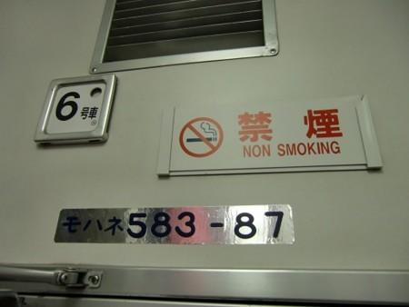 f:id:katamachi:20130105075119j:image