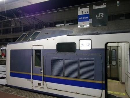f:id:katamachi:20130105174935j:image