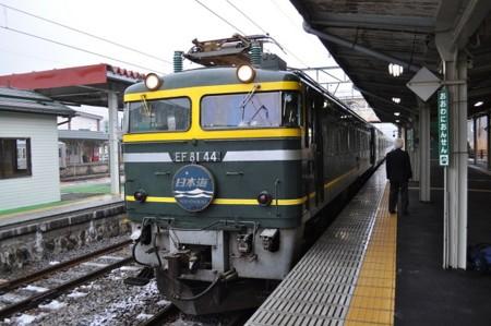 f:id:katamachi:20130105200547j:image