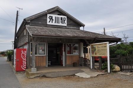 f:id:katamachi:20130202071842j:image