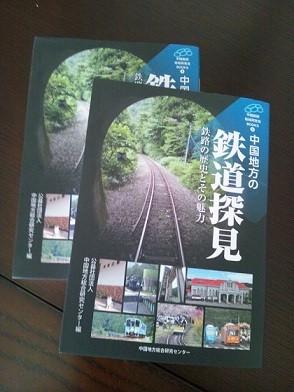 f:id:katamachi:20140901124704j:image:w360