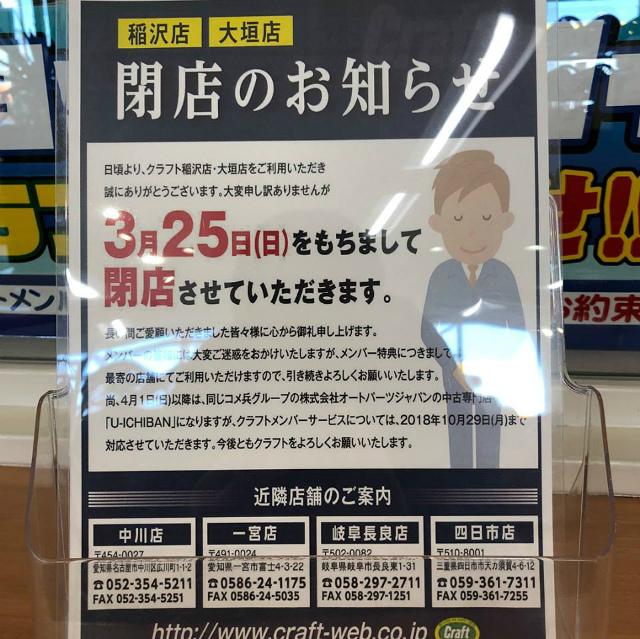 f:id:katamahi_life:20190303123848j:plain