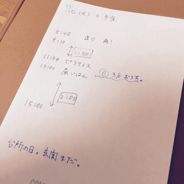 f:id:katamame:20161115202015j:plain