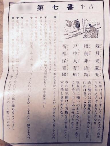 f:id:katamame:20170105220447j:image