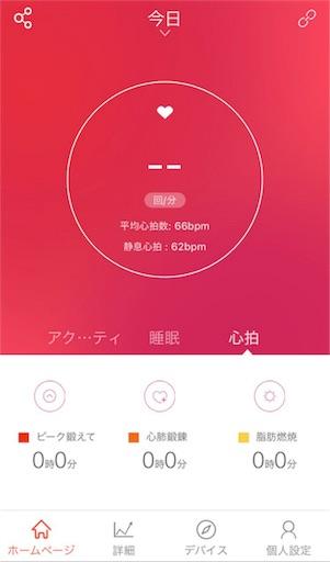 f:id:katamame:20170703094459j:image