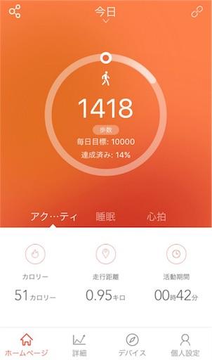 f:id:katamame:20170703155520j:image