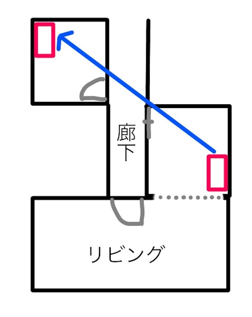 f:id:katamame:20180114141030j:plain:w350
