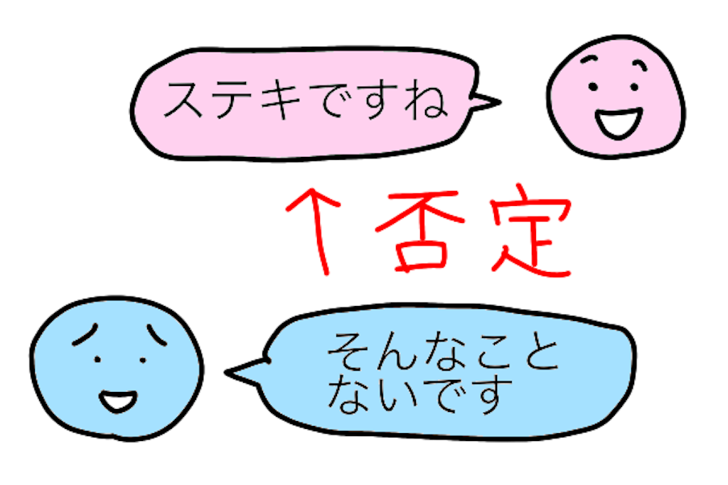 f:id:katamame:20180125051224p:image:w400