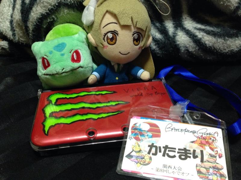 f:id:katamari-poke:20150915205943j:image