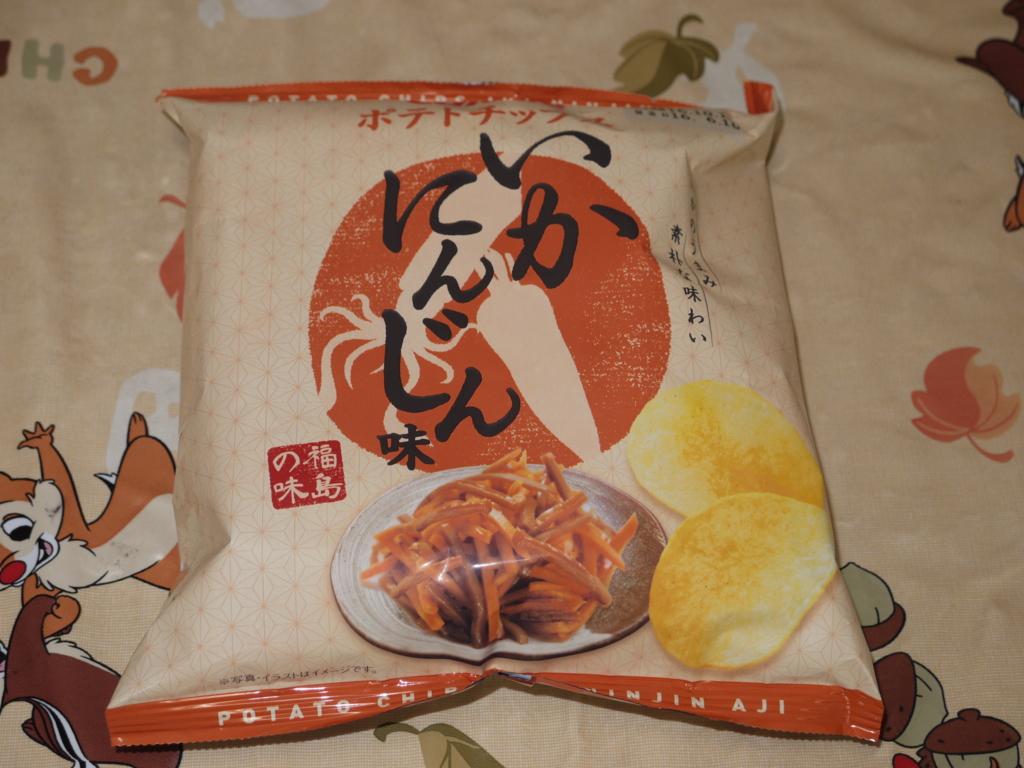 f:id:katamatsu:20160622155136j:plain