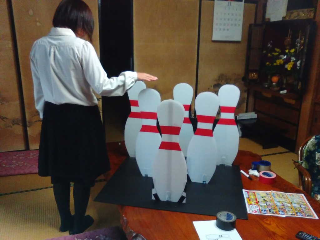 f:id:katamatsu:20161030202635j:plain
