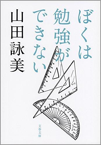 f:id:katamatsu:20170722183911p:plain
