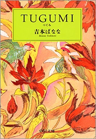 f:id:katamatsu:20170722185137p:plain