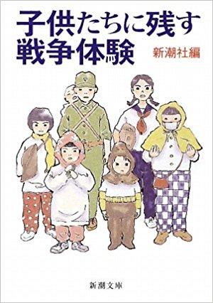 f:id:katamatsu:20170722185510p:plain