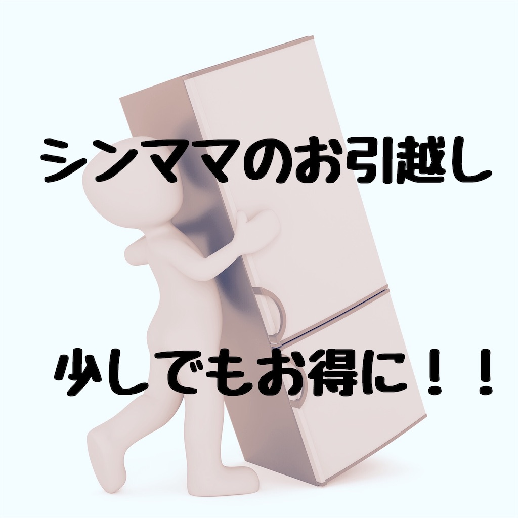 f:id:katamechang:20190727200034j:image