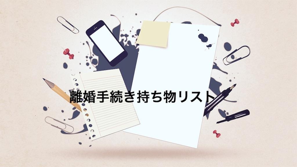 f:id:katamechang:20190818200224j:image