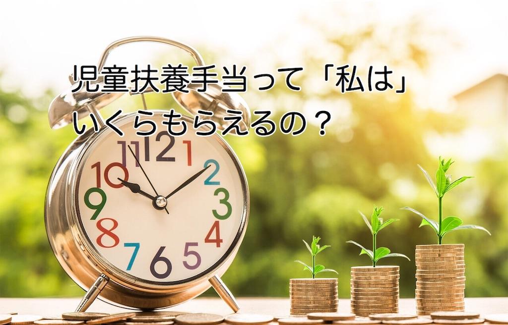 f:id:katamechang:20191024153513j:image