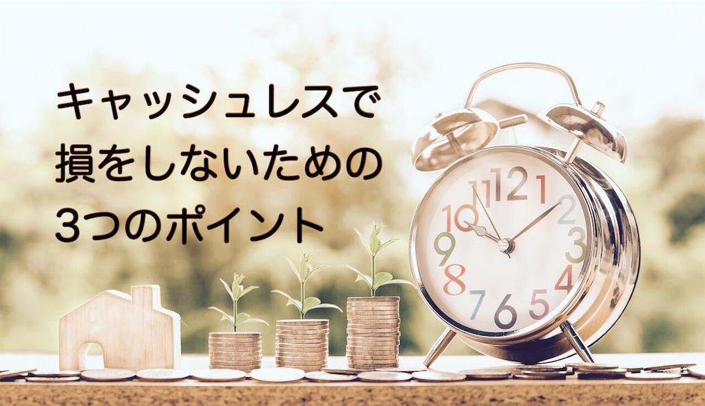 f:id:katamechang:20191031195024j:image