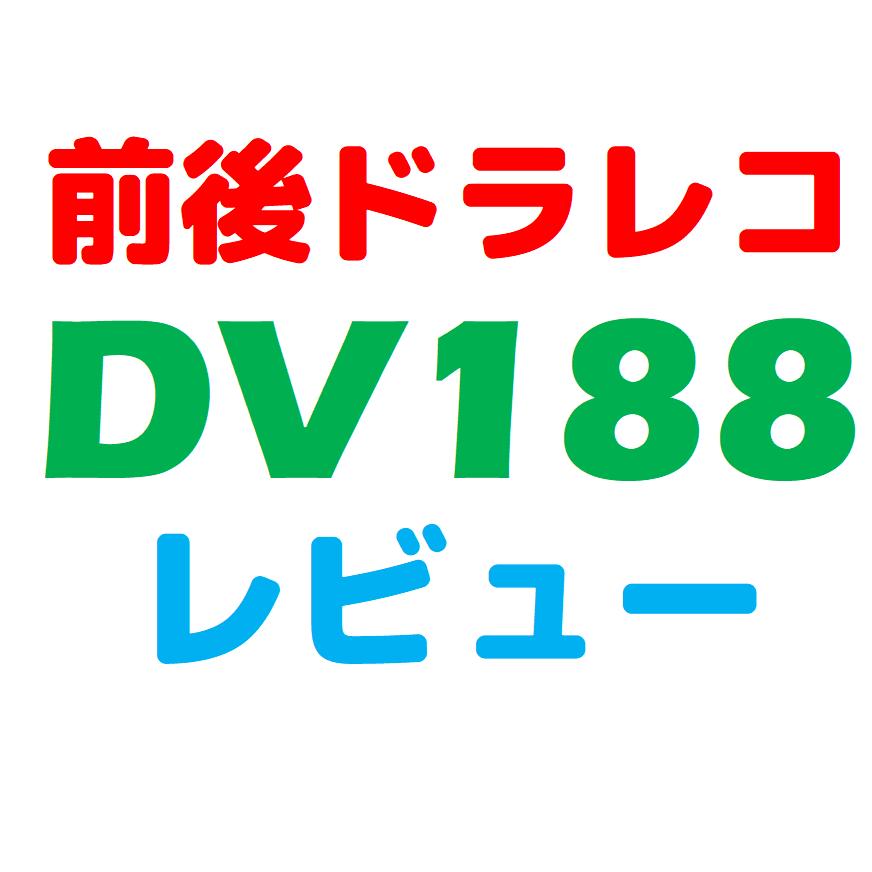 f:id:katamichinijikan:20180721150226p:plain