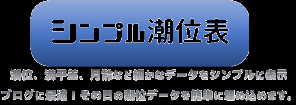 f:id:katamichinijikan:20180725125808p:plain