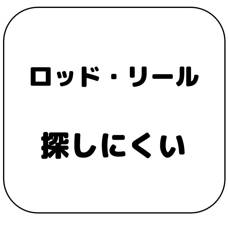 f:id:katamichinijikan:20180810100137p:plain