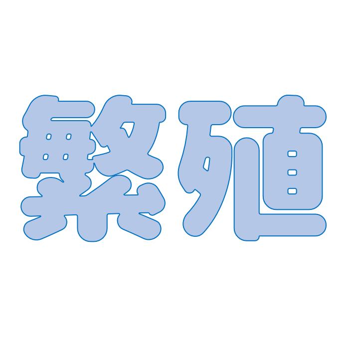 f:id:katamichinijikan:20190409135418p:plain