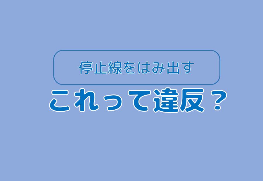 f:id:katamichinijikan:20190808112445p:plain