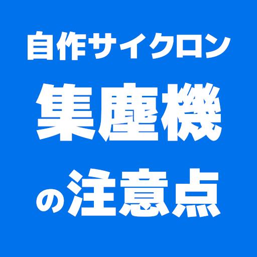 f:id:katamichinijikan:20191117170317p:plain