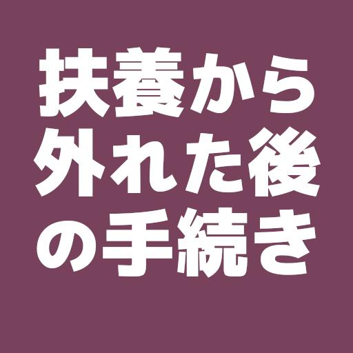 f:id:katamichinijikan:20191118092400p:plain