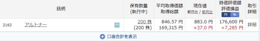 f:id:katamichinijikan:20200211102304p:plain
