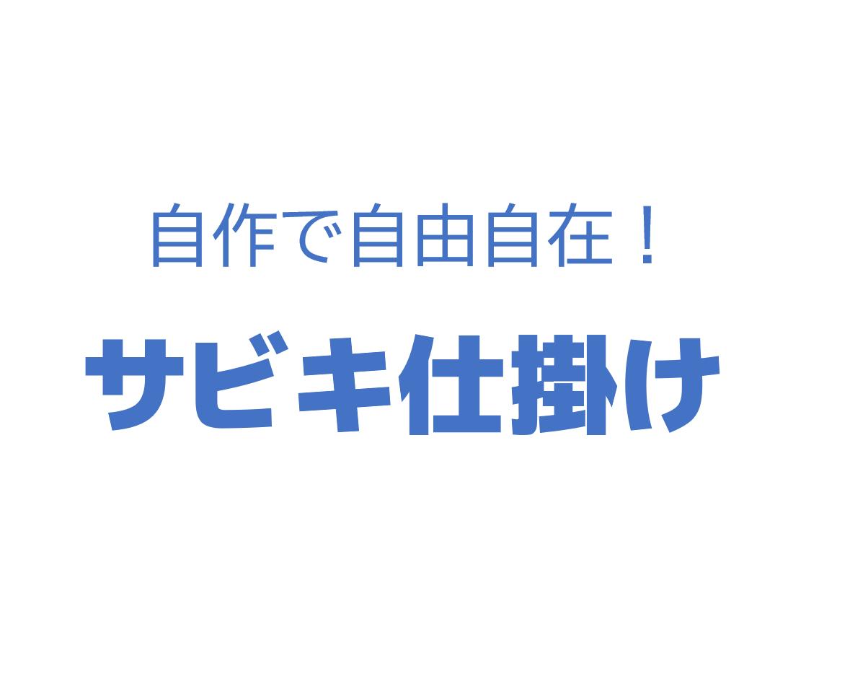 f:id:katamichinijikan:20210419130502p:plain