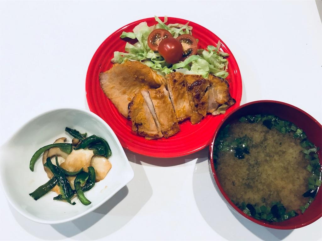 f:id:katamurayumi:20180615190555j:image