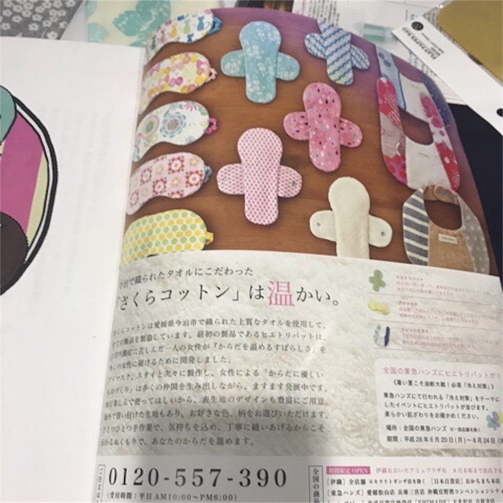 f:id:katamurayumi:20181127234134j:image