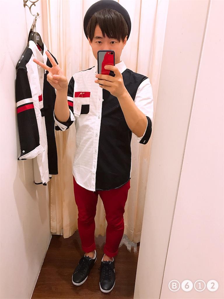 f:id:katanariko:20180426155143j:image