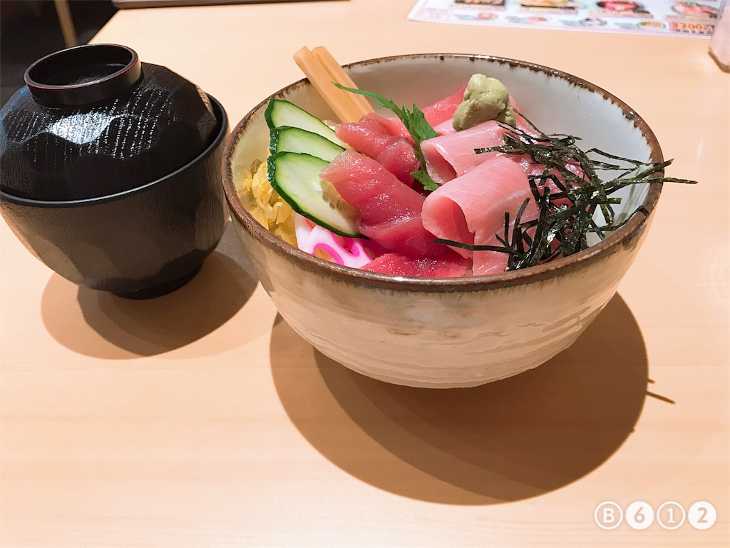 f:id:katanariko:20180612102653j:image