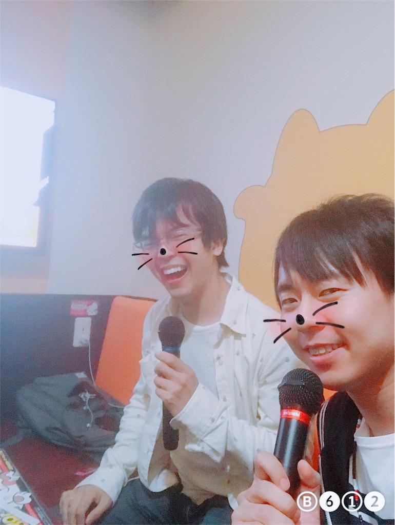 f:id:katanariko:20180620002337j:image