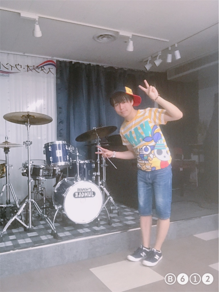 f:id:katanariko:20180701174520j:image