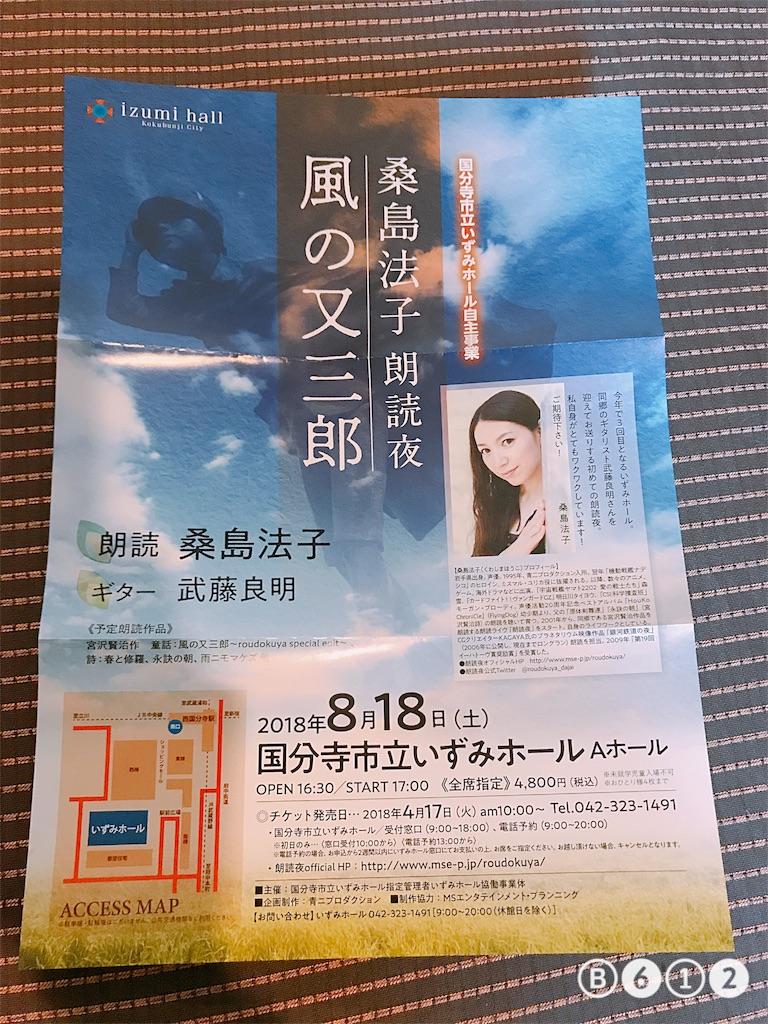 f:id:katanariko:20180818152919j:image