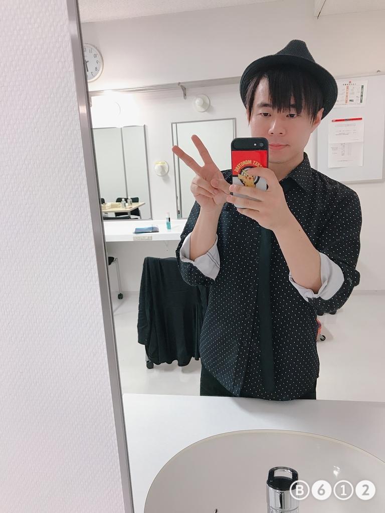 f:id:katanariko:20180916122846j:plain