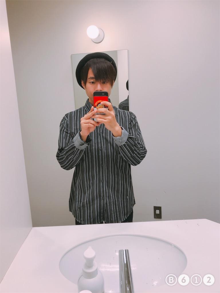 f:id:katanariko:20181111175348j:image